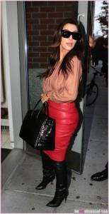Kim Kardashian Skirt